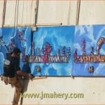 مجالس الطلاب تقدم لوحة فنية رائعة بمناسبة العيد