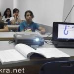 تعليم وإثراء