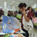 الجماهيري ام الفحم يختتم معرض الكتاب