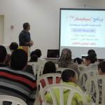 الجماهيري - إنطلاق دورة التحضير لإمتحان الموهوبين الثاني لطلاب صفوف الثالث