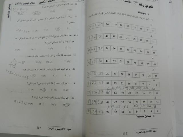 DSCN3968
