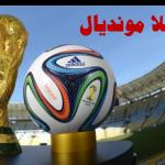 إستمرار التحضيرات لدوري هلا مونديال 2014 بالجماهيري