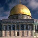القدس الشريف والمسجد الاقصى المبارك وبوابة الارض الى السماء