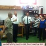 فرع الجامعة المفتوحة – فرع ام الفحم.. نجاحات مستمرة