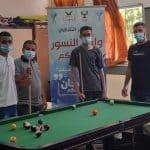 الجماهيري: إنطلاق مباريات بطولة البلياردو لجيل الطلاب والشباب